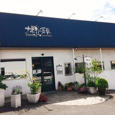 ナポリの食卓 上田店