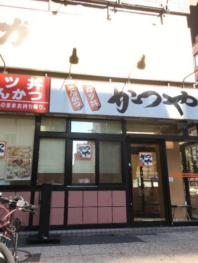 かつや 札幌すすきの店