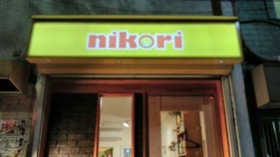 にこり(nikori)