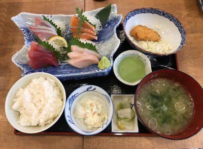 磯丸水産 町田2号店