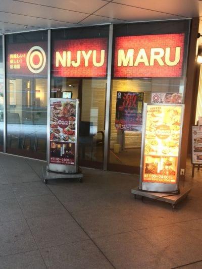 NIJYU-MARU 桜木町駅前店