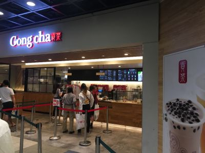 Gong cha(ゴンチャ)アクアシティお台場店