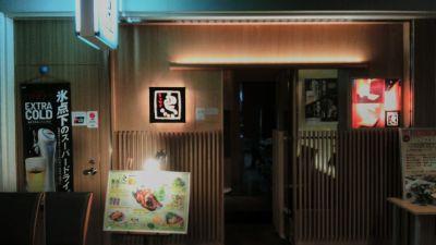とりかく 新宿野村ビル店
