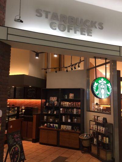 スターバックスコーヒー 横浜ワールドポーターズ店