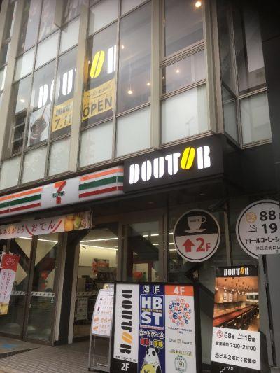 ドトールコーヒーショップ 津田沼北口店