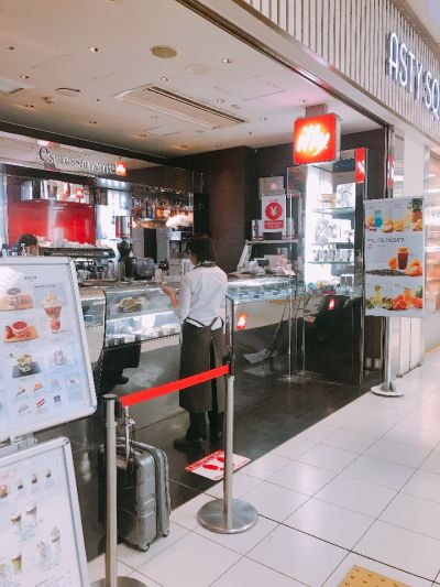 Espressamente illy 京都駅店
