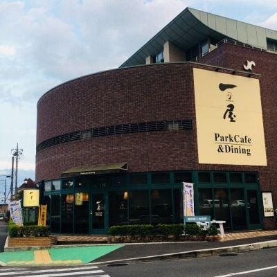 ParkCafe&Dining 一の屋