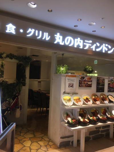 丸の内ディンドン そごう横浜店の口コミ