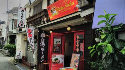 アジア食堂 パクパク