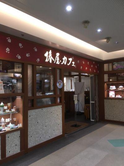 椿屋カフェ 横浜店
