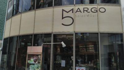サラダデリ マルゴ(MARGO)西新宿5丁目本店の口コミ