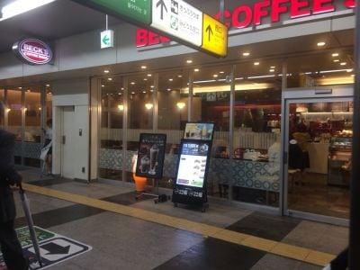 ベックスコーヒーショップ 久喜店