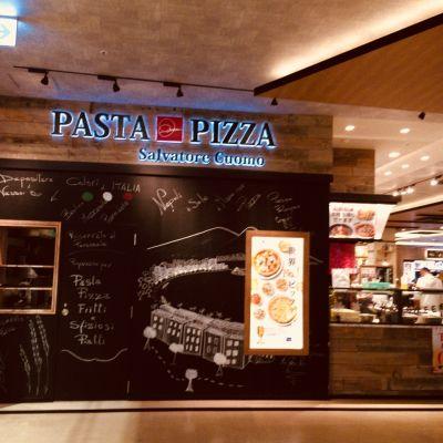 PASTA&PIZZA Salvatore Cuomo ららぽーと海老名店の口コミ