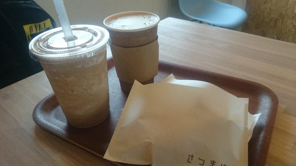 鯛cafeの口コミ