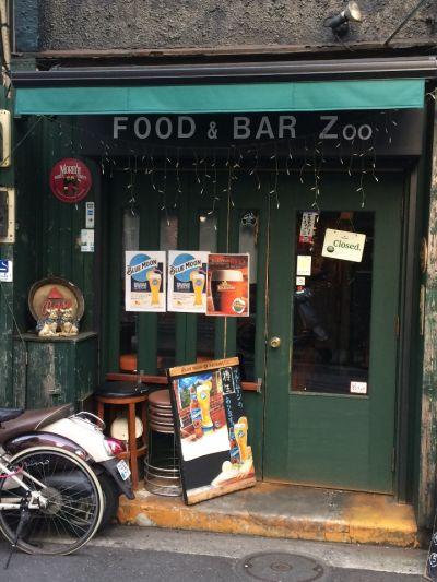FOOD&BAR ZOO 野毛店