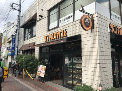 サンマルクカフェ 御嶽山店