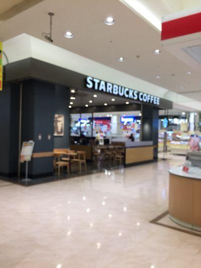 スターバックスコーヒー アピタ長津田店