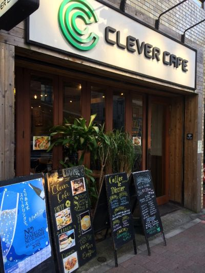CLEVER CAFE