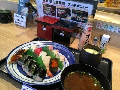 魚忠 名古屋西店