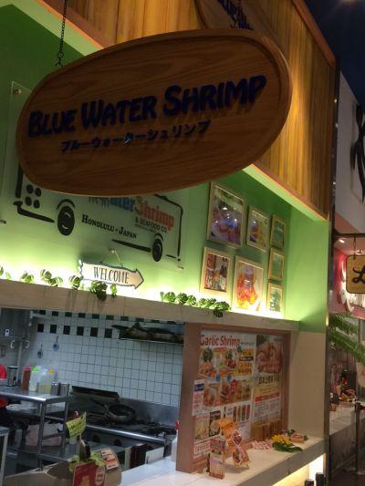 ブルーウォーター・シュリンプ  横浜店の口コミ