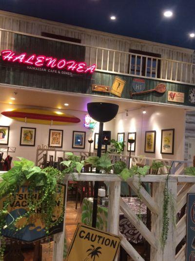 ハレノヘア 横浜ワールドポーターズ店