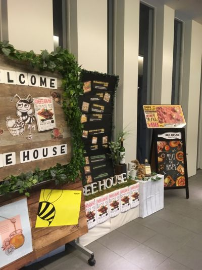 BEE HOUSE 横浜店