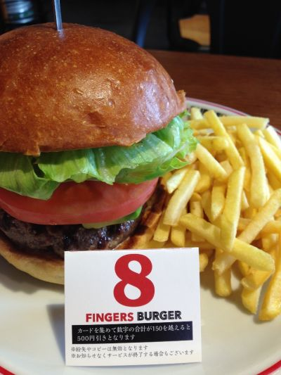 Ten Fingers Burger