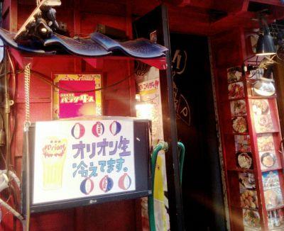 沖縄居酒屋 パラダヰス 大門・浜松町店