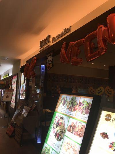 壁の穴 そごう横浜店