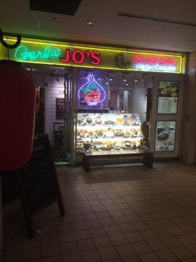 JO's BAR