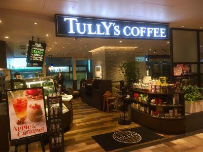 タリーズコーヒー シャポー本八幡店