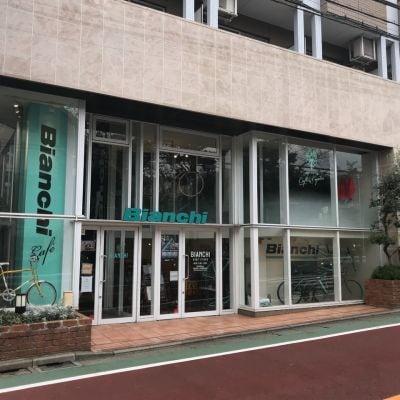 ビアンキカフェ 自由ヶ丘店