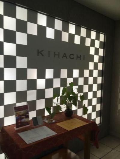 キハチ 高島屋横浜店 (KIHACHI)