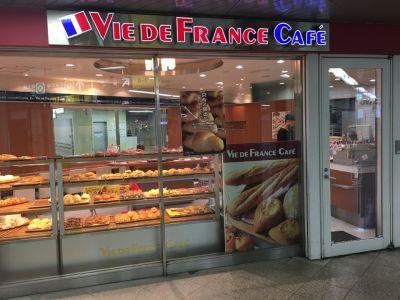 ヴィドフランスカフェ 市ヶ谷店