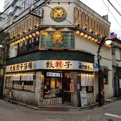 肉汁餃子製作所 ダンダダン酒場 吉祥寺店