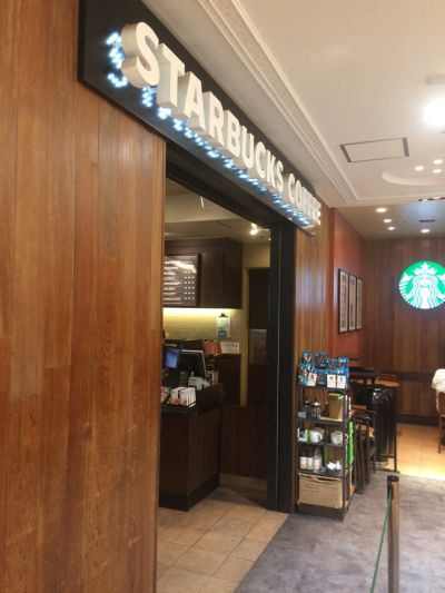 STARBUCKS COFFEE 東急スクエア店