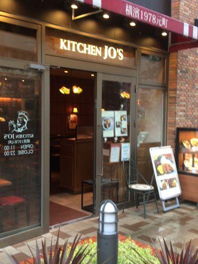 キッチンジョーズ CIAL桜木町店 (KITCHEN JO'S)の口コミ
