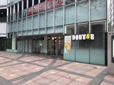 ドトールコーヒー 飯田橋東京区政会館店
