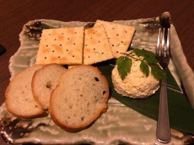 味噌とチーズのお店 鍛冶二丁 富山駅前店
