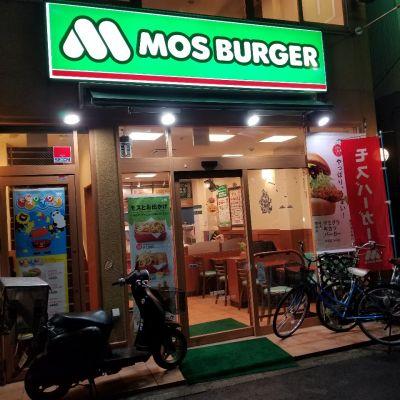 モスバーガー 武蔵小金井店