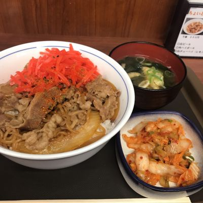 牛丼 牛若丸
