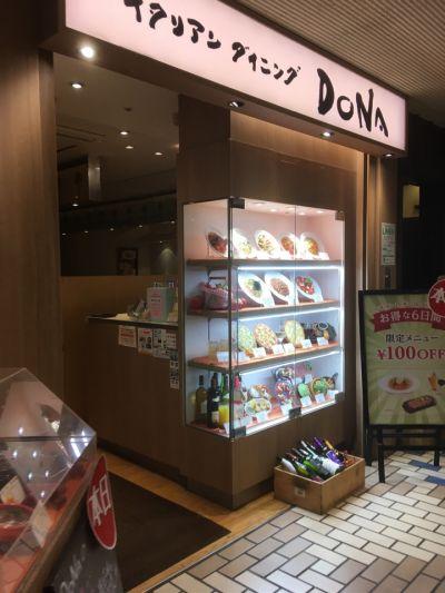 イタリアンダイニング ドナ 新宿紀伊國屋店