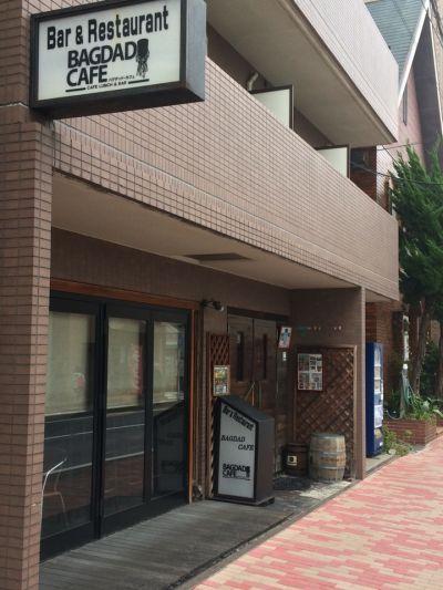 バグダットカフェ (BAGDAD CAFE)