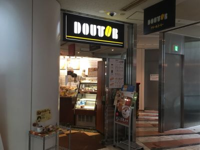 ドトールコーヒーショップ 新宿アイランド店