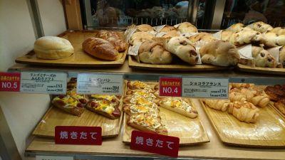 ヴィ・ド・フランス カフェ 長津田店