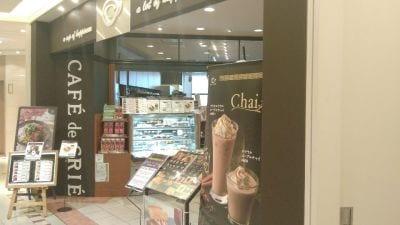 カフェ・ド・クリエ グランデュオ立川店 (CAFE de CRIE)