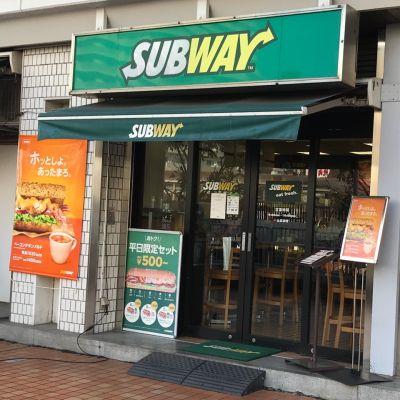 SUBWAY 船橋東武店の口コミ