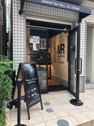 マンハッタンロールアイスクリーム 横浜石川町店