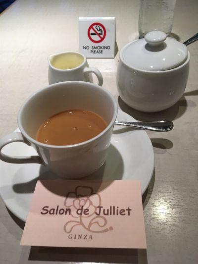 サロン ド ジュリエの口コミ