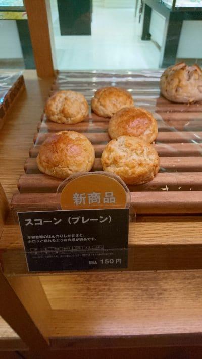Café&Meal MUJI 青葉台東急スクエア